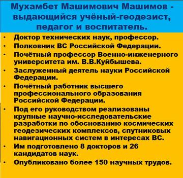 http://s7.uploads.ru/t/RtgA5.jpg