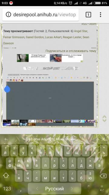http://s7.uploads.ru/t/RuHtf.jpg