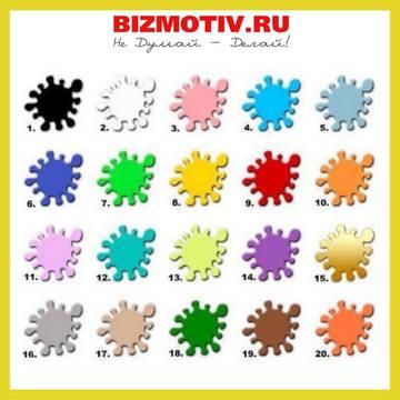http://s7.uploads.ru/t/RwEin.jpg