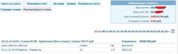 http://s7.uploads.ru/t/RxWO4.jpg