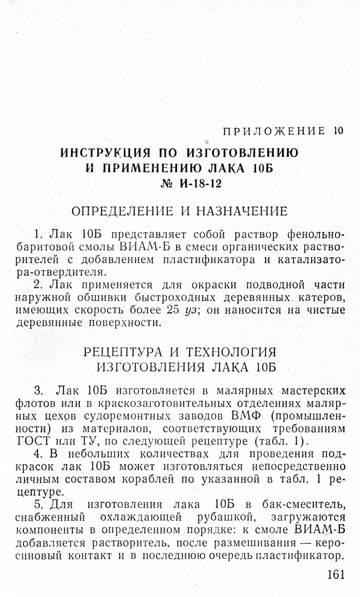 http://s7.uploads.ru/t/Rze9T.jpg