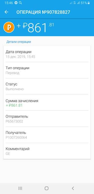 http://s7.uploads.ru/t/S2O6b.jpg