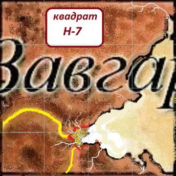 http://s7.uploads.ru/t/S48T9.jpg