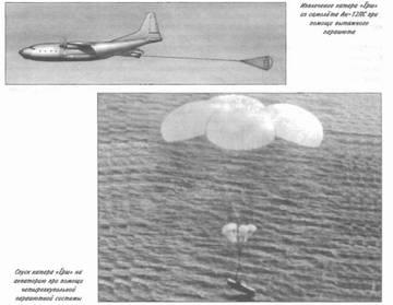 Ан-12ПС - поисково-спасательный самолет S6YMI