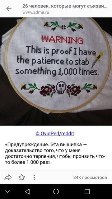 http://s7.uploads.ru/t/SAac5.jpg