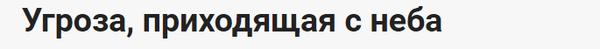 http://s7.uploads.ru/t/SDXp4.png