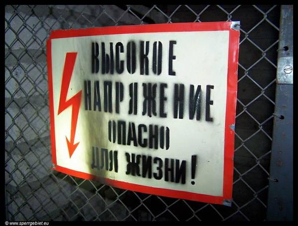 http://s7.uploads.ru/t/SFnCy.jpg