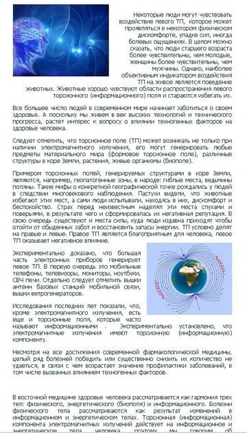 http://s7.uploads.ru/t/SHzyt.jpg