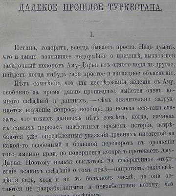 http://s7.uploads.ru/t/SKcg4.jpg