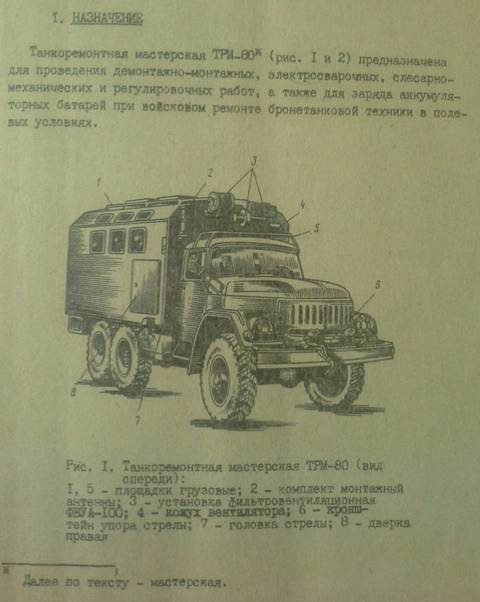 http://s7.uploads.ru/t/SLBXc.jpg