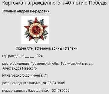 http://s7.uploads.ru/t/SMGpA.jpg