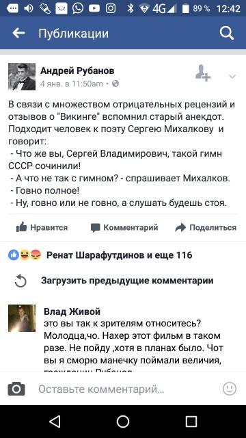 http://s7.uploads.ru/t/SMJpr.jpg