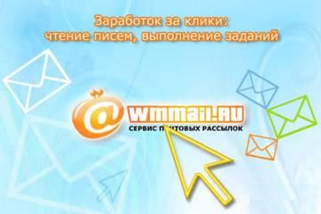 http://s7.uploads.ru/t/SOp7v.jpg