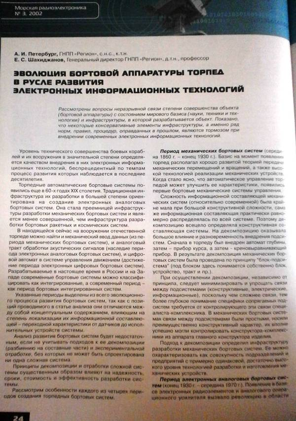 http://s7.uploads.ru/t/SQrXD.jpg