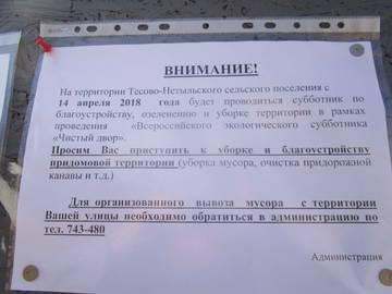 http://s7.uploads.ru/t/SR9UI.jpg