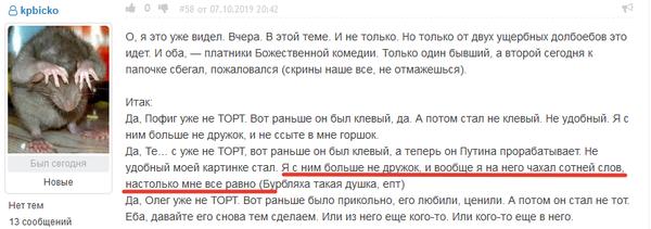 http://s7.uploads.ru/t/SRtPU.png
