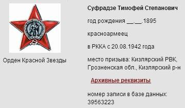 http://s7.uploads.ru/t/SavPl.jpg
