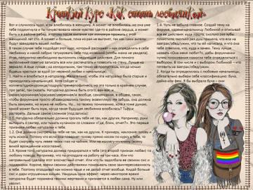 http://s7.uploads.ru/t/Sf9Ex.jpg