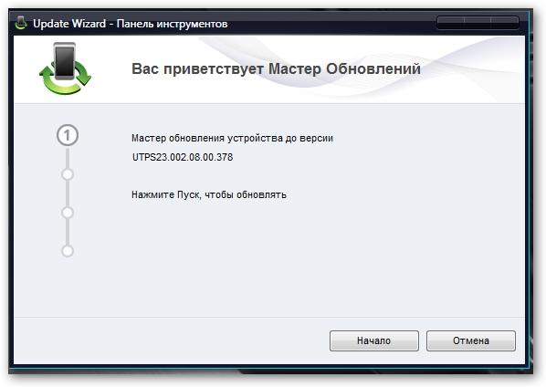 http://s7.uploads.ru/t/SfmcK.jpg