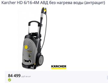 http://s7.uploads.ru/t/Sga7b.png