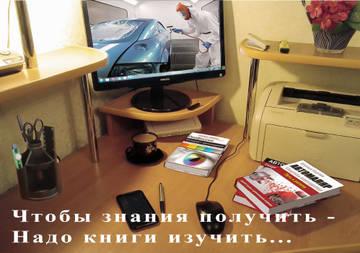 http://s7.uploads.ru/t/SiFCl.jpg