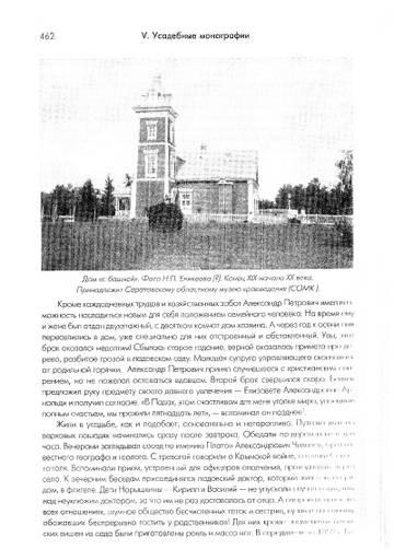 http://s7.uploads.ru/t/SkCsG.jpg