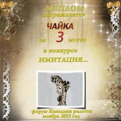 http://s7.uploads.ru/t/SoupX.jpg