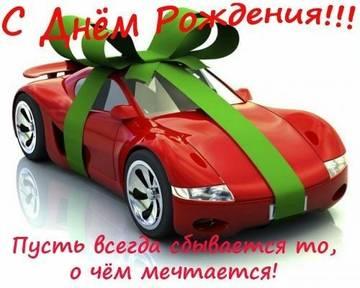 http://s7.uploads.ru/t/SpFn1.jpg