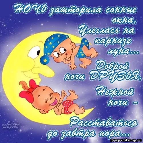 http://s7.uploads.ru/t/SprfT.jpg