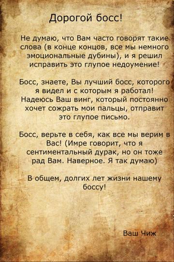 http://s7.uploads.ru/t/SuK0W.jpg