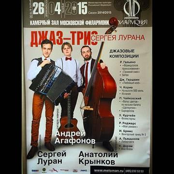 http://s7.uploads.ru/t/Sv9B0.jpg