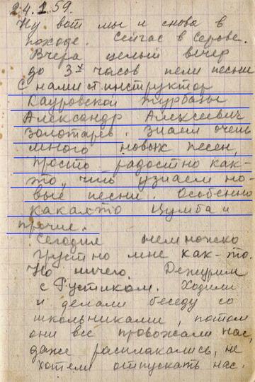 http://s7.uploads.ru/t/SvNkQ.png