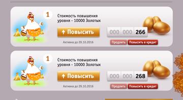 http://s7.uploads.ru/t/Sw3yD.png