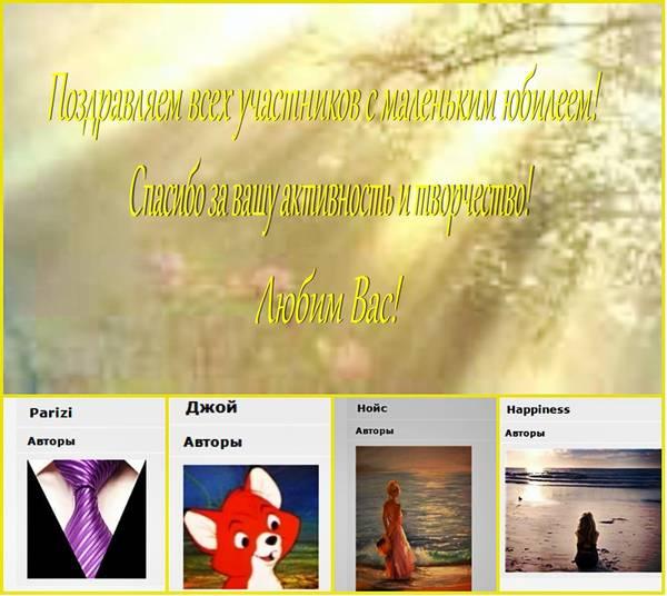 http://s7.uploads.ru/t/SyZW0.jpg
