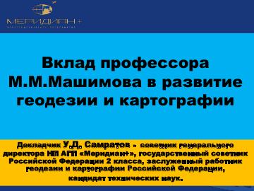 http://s7.uploads.ru/t/T0Cu7.png