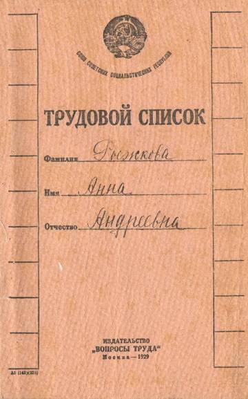 http://s7.uploads.ru/t/T5AMq.jpg