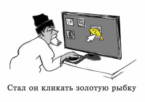 http://s7.uploads.ru/t/T670c.jpg