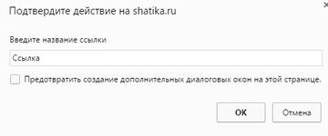 http://s7.uploads.ru/t/T6oq7.png