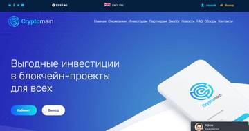http://s7.uploads.ru/t/TAFeB.jpg
