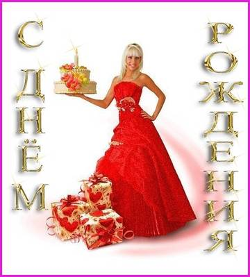 http://s7.uploads.ru/t/TBZrQ.jpg