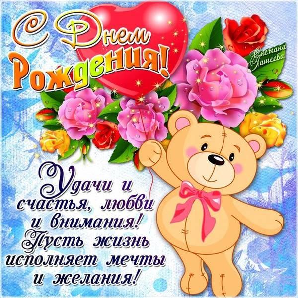 http://s7.uploads.ru/t/TGo5g.jpg