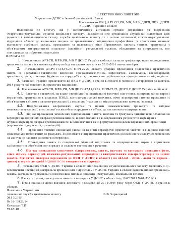 http://s7.uploads.ru/t/TIM5k.png