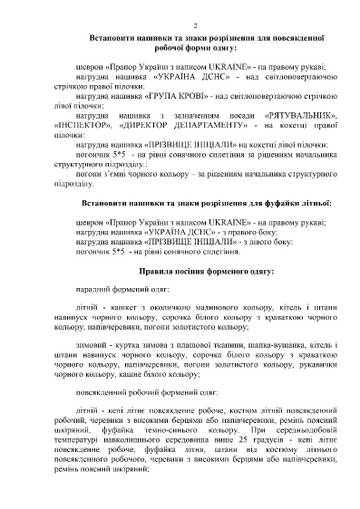 http://s7.uploads.ru/t/TLmdQ.jpg