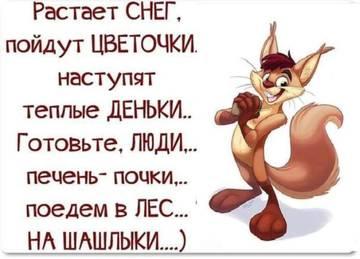 http://s7.uploads.ru/t/TMkFO.jpg