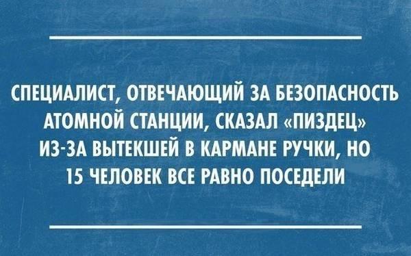 http://s7.uploads.ru/t/TOgiE.jpg