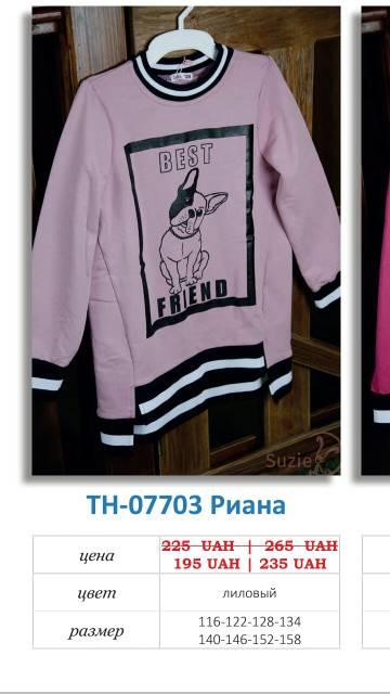 http://s7.uploads.ru/t/TQ06U.jpg
