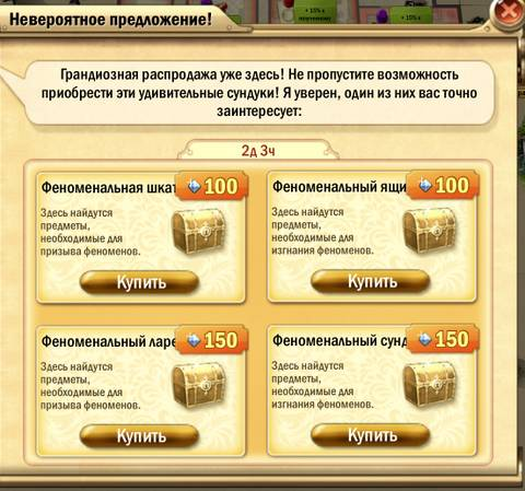 http://s7.uploads.ru/t/TRLG4.jpg