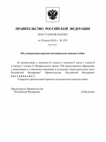 http://s7.uploads.ru/t/TV3FX.jpg