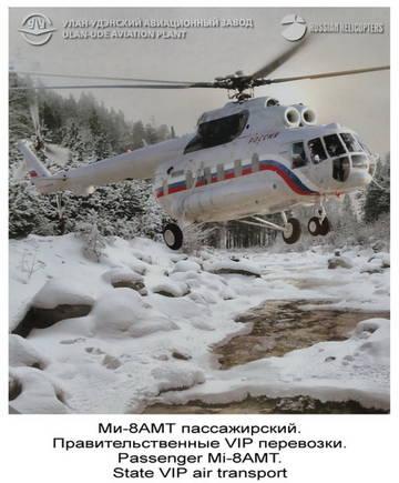 http://s7.uploads.ru/t/TVpQn.jpg