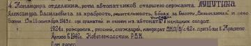 http://s7.uploads.ru/t/TYuDZ.jpg